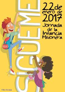cartelIM2017