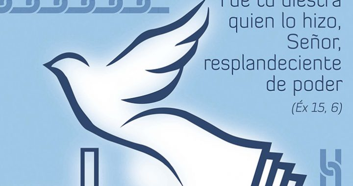 2018 semana oracion cristianos cartel entrada